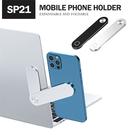 科雅諾SP21鋁合金磁吸手機支架 筆電/手機同屏支架 強力磁吸支架 多功能支架 車用手機支架