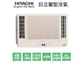 【YUDA悠達集團】1.25噸4-6坪HITACHI日立窗型冷氣RA-36NA變頻冷暖雙吹二級省電