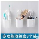 置物架 太力衛生間置物架壁掛免打孔浴室洗手洗漱臺牙刷筒梳子牙膏收納盒 星河光年DF
