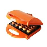 紅心蛋糕機家用華夫餅機電餅鐺鬆餅機懸浮雙面加熱早餐機-享家生活館