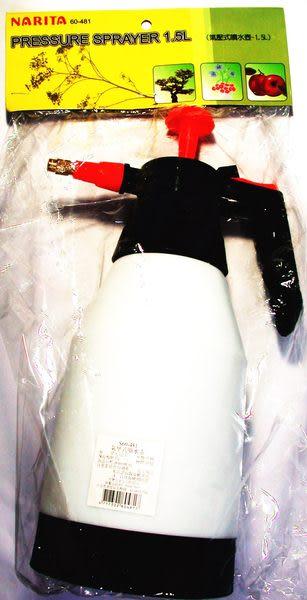 氣壓式噴水壺1.5L--SELLERY