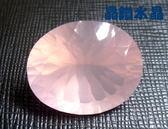 晶鑽水晶』星光粉晶裸石37.4克拉~鑽石切割角度*飽滿度.紅潤度超佳~適合鑲成戒指.墜子