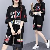 套裝兩件式 XL-5XL 夏裝新款大碼女裝胖mm休閑運動遮肉套裝2970 4F088 依品國際
