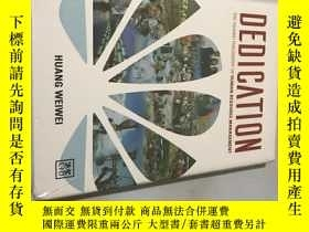 二手書博民逛書店dedication罕見(未開封)Y13895 Huang We