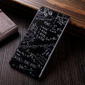 Sony Xperia M5 E5653 手機殼 硬殼 數學公式