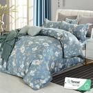 加大 182x188cm 頂級100%天絲 40s400針紗 床包四件組(兩用被套)-雪融白茶 【金大器】