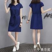 2020夏裝微胖大碼胖mm洋裝 打底裙新款收腰顯瘦中長款連身裙 LF3778『小美日記』