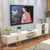 電視櫃茶幾北歐現代簡約客廳組合套裝小戶型臥室電視櫃igo〖滿千折百〗
