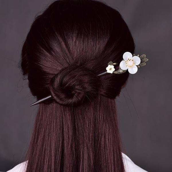 簡約氣質古風髪簪女孔雀頭飾髪釵盤髪簪子古裝漢服飾品配飾仙氣 髪插