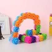 兒童益智玩具3d立體拼圖拼插類 塑料積木玩具幼兒園小孩智力拼裝   初見居家