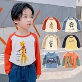 男童長袖T恤秋裝春秋童裝兒童寶寶嬰兒1歲3小童打底衫上衣潮ZU916 滿天星