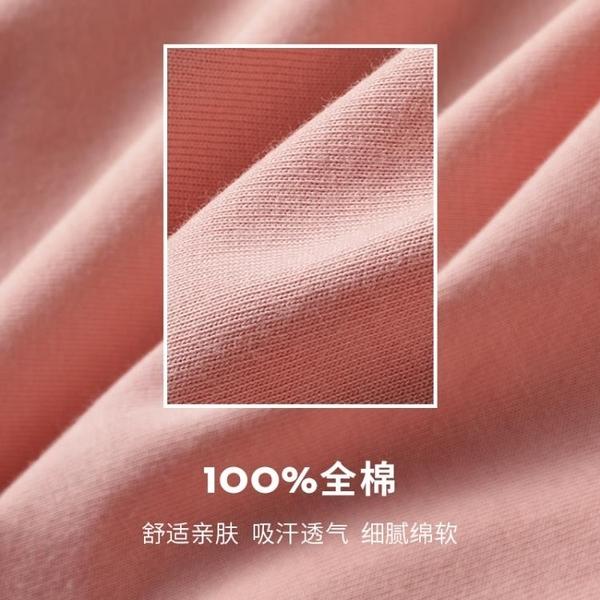 純棉男士長袖t恤純色粉色上衣服秋季寬鬆內搭打底衫圓領秋裝秋衣 安雅家居館