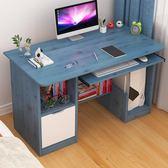書桌 簡易桌子電腦桌電腦臺式桌家用簡約現代小書桌學生臥室學習寫字桌