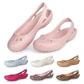 美琳蒂洞洞鞋女夏護士平跟包頭涼鞋防滑涼鞋花園鞋學生洞洞沙灘鞋