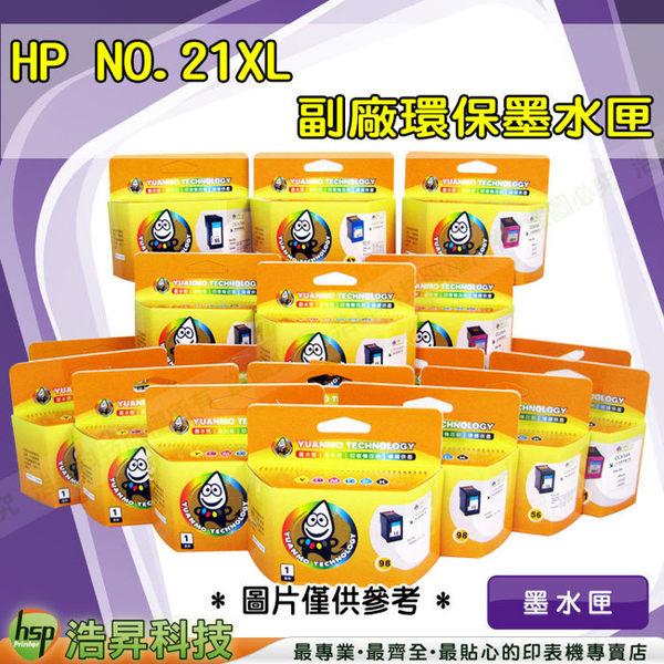 HP NO.21XL / 21 XL 黑 環保墨水匣3920/3940/1410/1402/1400/D1360/D2360/F370/F380/F2235 IVPH23