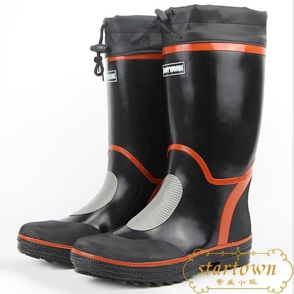 雨鞋男防水高筒橡膠雨鞋膠鞋防滑釣魚鞋長筒水鞋【繁星小鎮】
