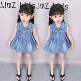 女童洋裝 2020夏裝新款女寶寶2洋氣牛仔公主裙無袖背心裙1-3-5歲