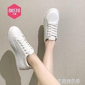 小白鞋 小白鞋女秋季新款學生平底運動鞋百搭軟底板鞋真皮女單鞋 快速出貨