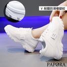PAPORA學生款老爹厚休閒底布鞋KK3058米色/白色