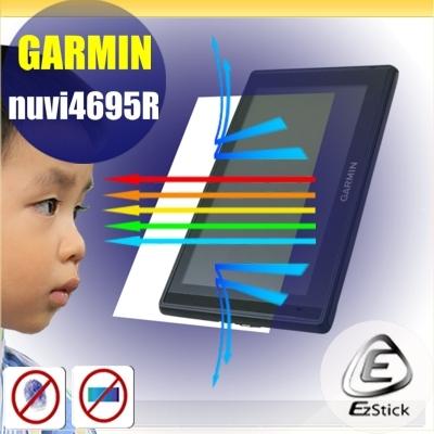 【Ezstick抗藍光】GARMIN NUVI 4695R 防藍光護眼AG霧面螢幕貼 靜電吸附