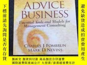 二手書博民逛書店The罕見Advice Business: Essential