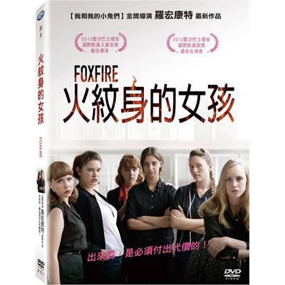 火紋身的女孩DVD