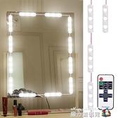 新品網紅化妝台鏡子燈粘貼免打孔鏡前燈梳妝台補妝補光美顏LED燈 魔方數碼