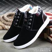 冬季男士休閒鞋男鞋潮流運動板鞋韓版鞋子男款加厚保暖加絨棉鞋男  居樂坊生活館