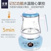 110V 日本0.8 升養生壺小容量 智慧 調奶器 24小時恒溫 優拓