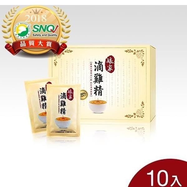 【南紡購物中心】娘家 滴雞精65ml*10包入(冷凍)