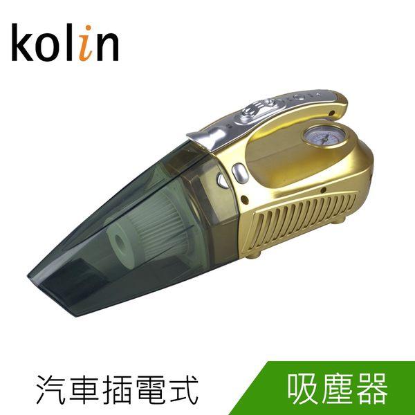 【歌林】多功能汽車吸塵器KTC-HC1500