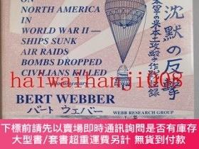 二手書博民逛書店SILENT罕見SIEGE ⅢY465018 Bert Webber Webb Research Group