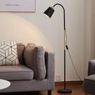 落地燈北歐創意客廳臥室書房LED簡約現代可調光遙控閱讀 【母親節禮物】