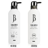 JBLIN 頭皮調理洗髮霜 500ml 保濕型/清爽型【BG Shop】2款供選
