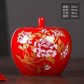 景德鎮陶瓷蘋果擺件招財進寶花瓶婚慶裝飾品擺設大號