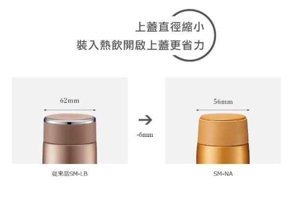 4-5月限時販促★象印*0.48L*可分解杯蓋不鏽鋼真空保溫杯(SM-NA48)★限時特價$1080