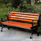 定制 公園椅戶外長椅子長凳庭院園林椅凳長條排椅座椅防腐實木鐵藝鑄鋁qm    橙子精品