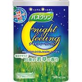 [霜兔小舖] 日本 巴斯克林舒眠 入浴劑泡湯 溫泉粉 泡澡粉 -月夜若草 600g