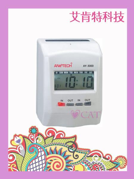 ♥保固2年~台製 ANETECH AY-3000 四欄位 打卡鐘~贈卡架卡片防塵套+免運費