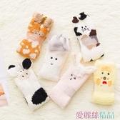 聖誕節禮服珊瑚絨襪子女中筒襪月子加厚保暖毛巾地板襪秋冬款加絨睡眠襪聖誕交換禮物