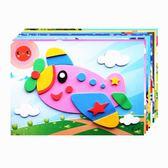(聖誕交換禮物)兒童手工制作初級款EVA貼畫DIY材料包3-6歲益智粘貼玩具卡通貼紙生日禮物