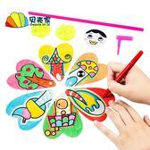 空白繪畫風車手繪兒童DIY手工制作
