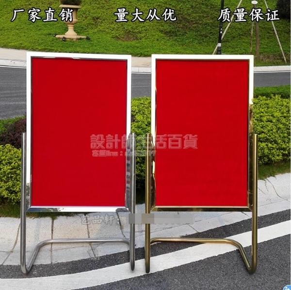廣告架 水牌展示架立牌指示牌不銹鋼廣告牌海報架酒店L型腳迎賓牌導向牌 NMS設計師生活百貨