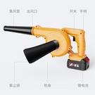 鋰電吹風機充電式電腦除塵器大功率小型吹灰機家用無線鼓風機 快速出貨