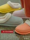 防水棉拖鞋保暖皮面防滑加毛絨室內女士居家用情侶厚底 【快速出貨】