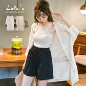 LULUS優惠-E刺繡簍空長版罩衫-2色  現+預【03110476】
