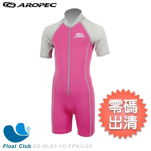 【AROPEC】兒童款1mm 短袖短褲連身防抗UV曬水母衣(粉/灰) - Treasure寶貝 (出清品恕不退換貨#4)