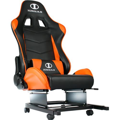 IONRAX RS SEAT SET 後半段賽車椅組 - 黑橘 (本產品為DIY 自行組裝產品,不含安裝)