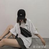 腰包包包女新款潮酷斜背百搭ins韓版學生洋氣胸包腰包網紅小黑包  【快速出貨】