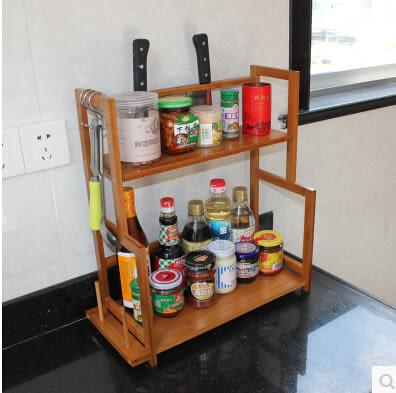 百山九川廚房楠竹調味架置物調料瓶刀架收納雙層實木多功能
